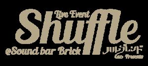 20161210_shuffle_logo_500x225